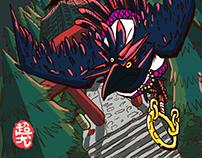 八咫烏 / Three-legged crow