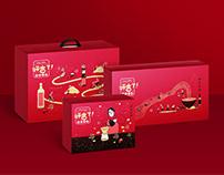 BMS 2019 Chinese New Year Gift Box   好吉了新年禮盒
