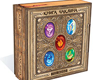"""""""The Magician's Book"""" card game"""