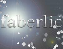 Faberlic promo site