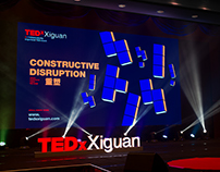TEDxXiguan 2016 Annual Conference
