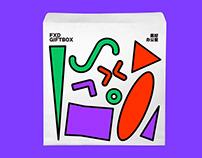 FXD GIFT BOX