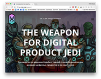 THE WEAPON FOR DIGITAL PRODUCT JEDI