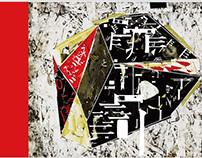 Dokusyo-kansou-zu