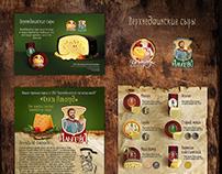 VITEBSK MILK MEAT leaflet