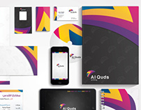 al quds printing brand