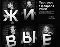 LIKE ALIVE . Poster for performance.