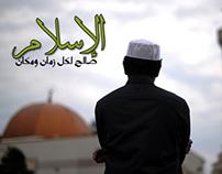 Islamic Photos