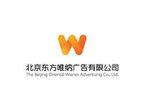 China's logo