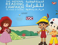 Qatar National Reading Campaign