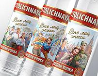 """Vodka """"STOLICHNAYA"""". SPECIAL EDITION"""