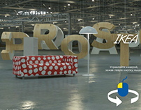 Promo site for IKEA Russia
