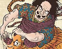 Samurai vs. Tiger