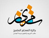 Tamayoz Logo