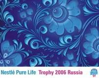Annual report of Nestle Russia