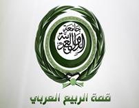 arab summit 2012 ch-h