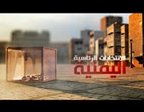 yemen ellection