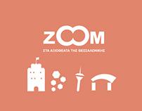 Zoom Intro