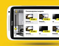 Android app.TehnoSila - TV store