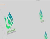 Alfa Market Visual identity