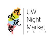 TSA UW Night Market 2013