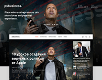 psbusiness. - News Media for entrepreneurs