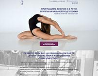 Сайт для детской школы гимнастики и хореографии