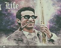 atef's universe