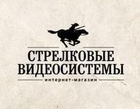 Gunmount.ru