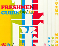Freshmen Guide 2009-2010