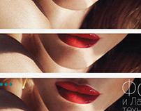 Website for Beauty Center /// UI/UX Design