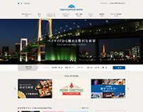 Tokyo Bayside Hotel