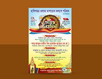 Mahfil Poster Design