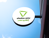 logo electro misr