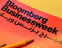 Bloomberg Businessweek Middle East - Arabic Edition