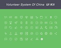 志愿中国网站UI