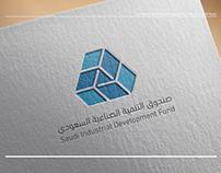 Saudi Industrial Fund. Logo development case study.