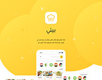 Bayti App-تطبيق بيتي