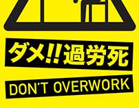 Don't Overwork! Poster Design