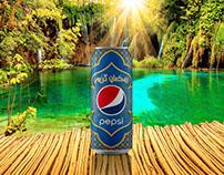 Pepsi Ramadan 2017 Unofficial ADV