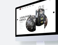 Újszínház website redesign concept