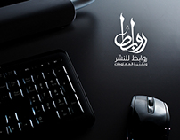 Rawabet - Arabic Logo