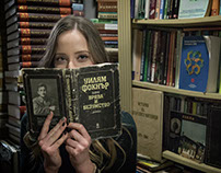 Christina in the Antique book shop
