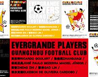 【白色至上设计】恒大球员形象设计 | Evergrande Players Design