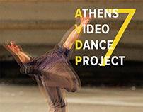 Athens Video Dance Project 2017