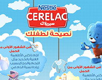Cerelac Facebook Templates