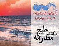 Cabana Beach (ras matarma) Campaign