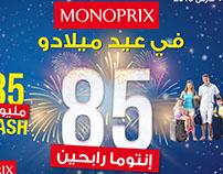 anniversaire monoprix 85 ans