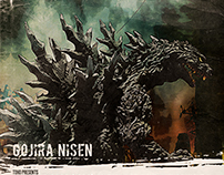 At the Movies: Gojira 2000