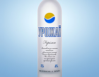 "Ukrainian Vodka ""Урожай"" by DanCo Decor"